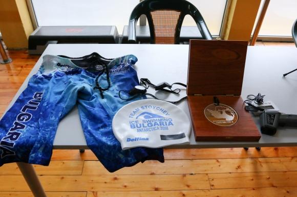Стойчев подарява екипа си от Антарктида на Спортния музей