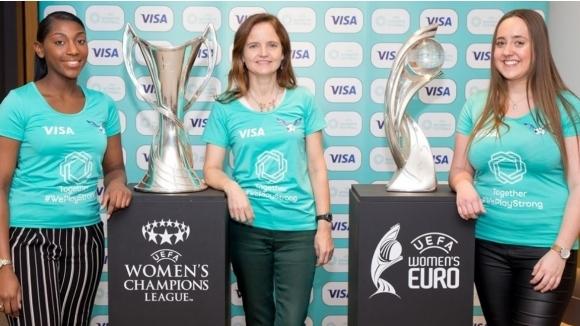 Сериозен спонсор подписа с УЕФА и ще подкрепя женския футбол