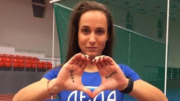 Инна Ефтимова подкрепи благотворителната инициатива за Божи и Марти