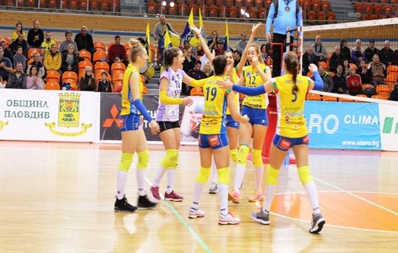 Марица със светкавична победа над Перун