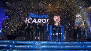 Мауро Икарди избран за №1 в Серия А