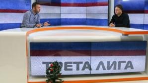"""Изненадващ финал на Югоизток и отложен кръг на Североизток - """"Часът на Трета лига"""" с Ники Митов (видео)"""