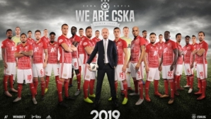 Календарът на ЦСКА-София за 2019 година (снимка)