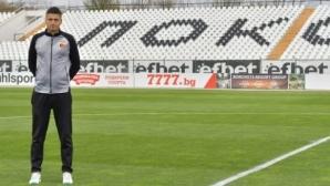 Директорът на ДЮШ на Локо Пд потегли към Динамо (Загреб)