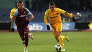 """Феноменален гол в 94-ата минута съсипа Левски, дори спорна дузпа не спаси """"сините"""" (видео+галерия)"""