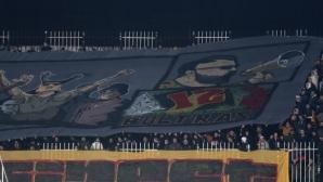 Bultras с позиция за вчерашната война в Смирненски