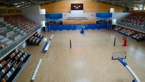 Финалът за Купата ще се играе в Панагюрище