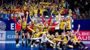 Румъния спечели първото място в група D на Европейското първенство по хандбал