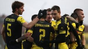Стартира продажбата на билети за мача на Ботев Пловдив срещу Витоша