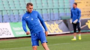 Антон Огнянов пред напускане на Верея