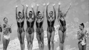 Куп спортисти сред 50-те най-красивите българи за 2018 година