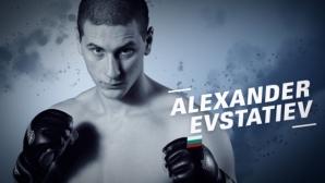 Александър Евстатиев говори пред Sportal.bg преди битката на SFC 7 Avatars (видео)