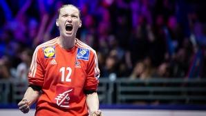 Франция и Черна гора стартираха с победи във втората групова фаза на Европейското