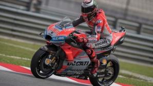 Лоренсо смята, че е ускорил прогреса на Ducati в MotoGP