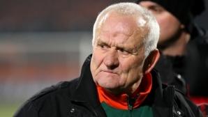 Люпко Петрович замина на мисия в чужбина