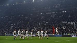 Ювентус изравни постижение на ПСЖ от този сезон