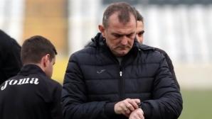 Заги определи групата на Славия за мача с Лудогорец