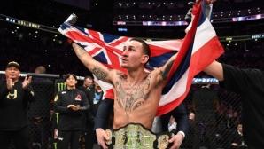 Правилно ли бяха разпределени бонусите след UFC 231?