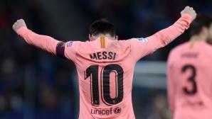 Меси се изказа скромно: Друг път бия куп свободни удари без да вкарам