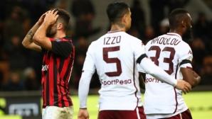 Милан - Торино 0:0, гледайте мача тук!