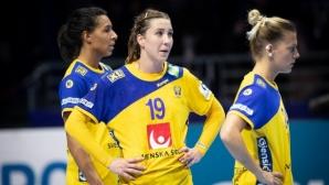 Швеция и Франция завършиха наравно в среща от европейското първенство по хандбал