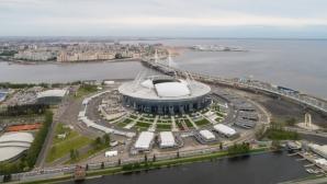 Стадионът на Зенит ще носи ново име (видео)