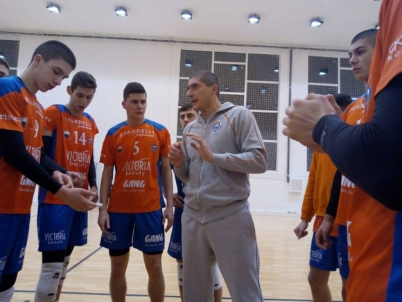 Програма за мачовете от трети кръг за Купата на България при мъжете