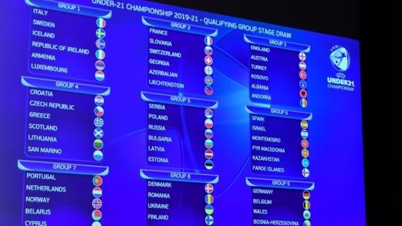 България U21 в тежка група за Евро 2021