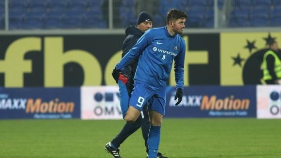 Левски ще играе със сърби в Кипър