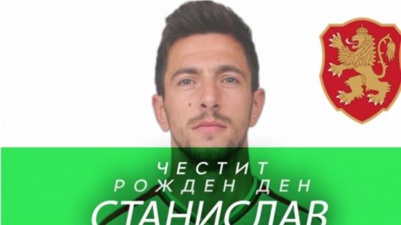 БФС честити на Манолев