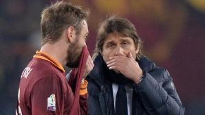 Тоти и Де Роси навиват Конте за Рома