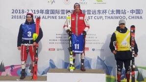 Камен Златков спечели слалома за Континенталната купа на олимпийското трасе в Китай