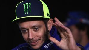 Валентино Роси със седма победа на рали Монца (видео)