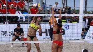 Българин ще подготвя националните отбори на Китай по плажен волейбол за Токио 2020