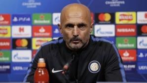 Спалети: Това е най-важният мач за Интер, откакто съм начело на отбора