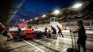 Пирели разкри видовете гуми за първите четири кръга от Ф1 през 2019
