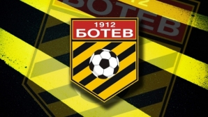 Ботев (Пд) връща старата си емблема