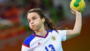 Вяхирева изпрати Русия на полуфиналите