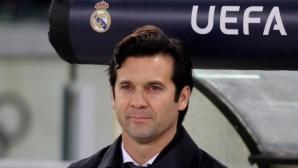 Солари: Критиките на Кристиано? Съблекалнята на Реал е голяма и скромна