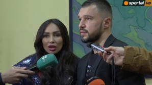 Валери Божинов: Биляна ме направи мъж