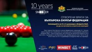 Изненади и игри за малки, и големи по случай 10 години Българска снукър федерация