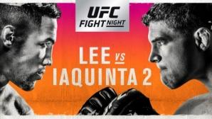 Наближава UFC on Fox 31: Лий vs. Якуинта II
