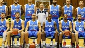 Левски Лукойл с призив към феновете: Един ден до новата голяма европейска битка във FIBA Europe Cup! Елате в залата!