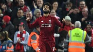 Вездесъщият Салах изведе Ливърпул до 1/8-финала