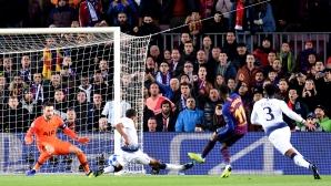 Барселона - Тотнъм 1:0, следете мача тук