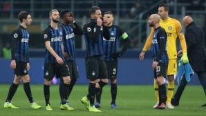 """Сълзи на """"Меаца""""! Интер излетя от Шампионската лига (видео)"""