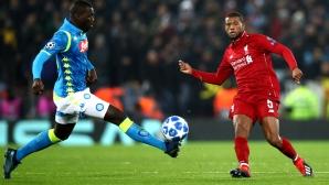 Кулибали: Сега целта ни е да спечелим Лига Европа