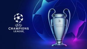 Започнаха последните битки в групите на Шампионската лига