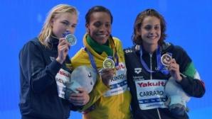 Два световни рекорда през втория ден на Световното в малък басейн