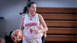 Момичетата водеха почти цял мач, но загубиха от Унгария на Балканиадата